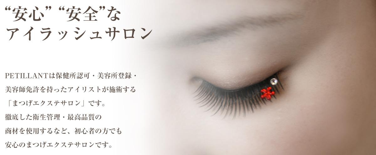 eye_img